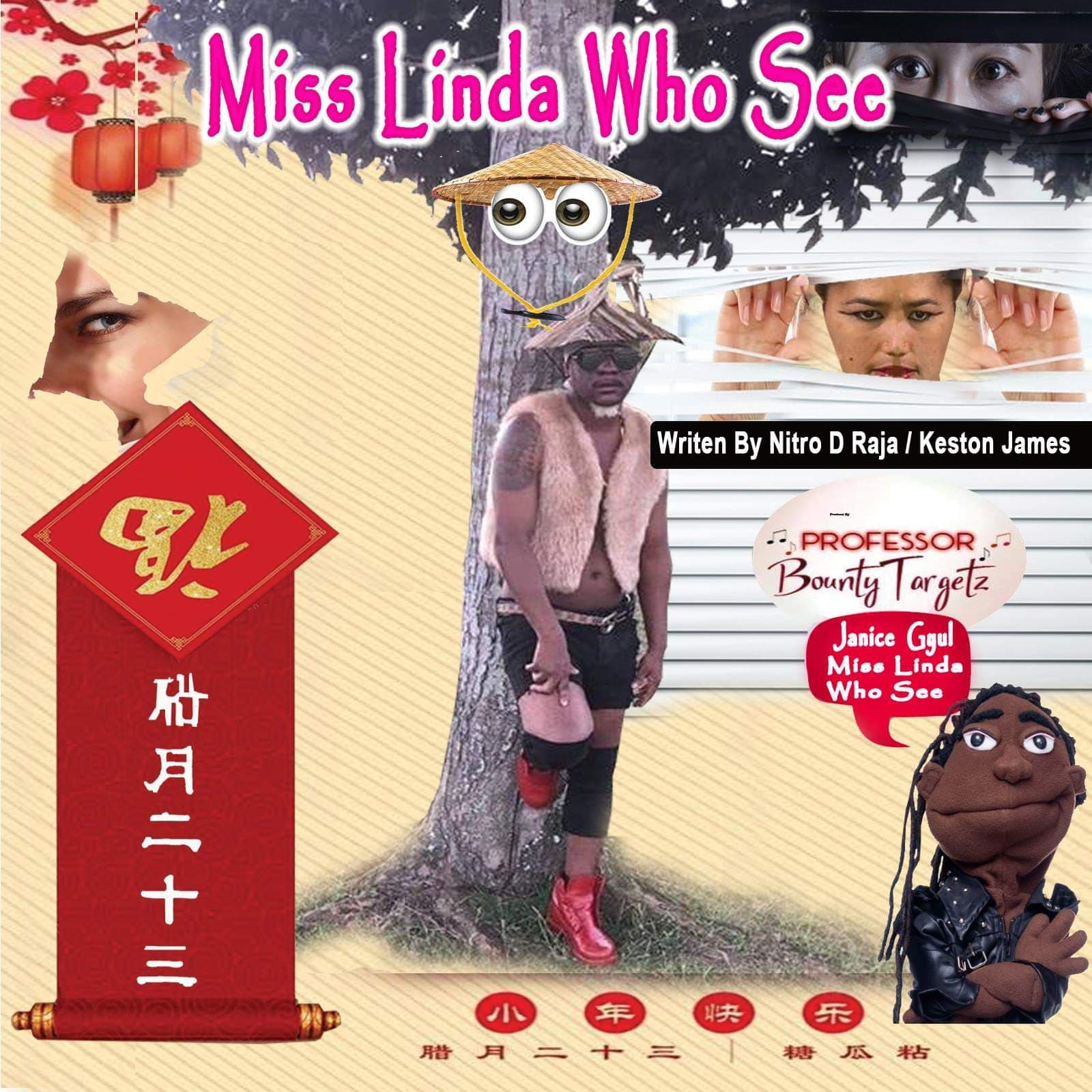 Linda Who See By Raw Nitro D Raja (2019 Chutney Soca)